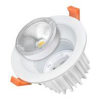 OPTONICA  LED Süllyeszthető spot lámpatest/ 25W / fehér / hideg fehér /CB3241