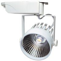 OPTONICA BELTÉRI LED REFLEKTOR / 12W / fehér /  nappali fehér / FL5120