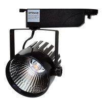 OPTONICA BELTÉRI LED REFLEKTOR / 12W / fekete /   hideg fehér / FL5127
